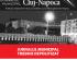 Jurnalul Municipal Cluj-Napoca trebuie depolitizat!